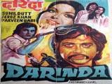 Darinda (1977)