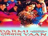 Darmiyaan (1997)