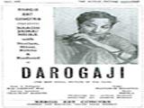 Darogaji (1949)