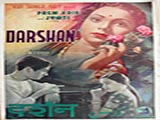 Darshan (1941)