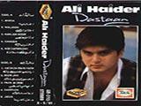 Dastaan (Ali Haider) (1995)