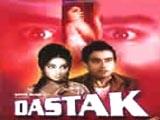 Dastak (1970)