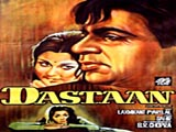Dastan (1972)