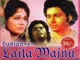 Dastan-E-Laila Majnu (1974)