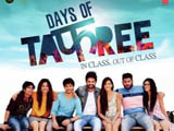 Days Of Tafree - In Class Out Of Class (2016)