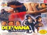 Deewana Sanam (1994)