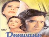 Deewane (2000)