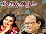 Deewangee (1993)