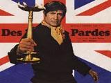 Des Pardes (1978)