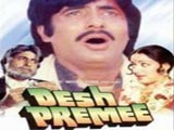 Desh Premee (1982)