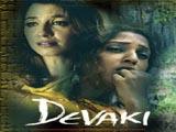 Devaki (2006)