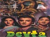 Devta (1956)