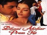 Dhaai Akshar Prem Ke (2000)