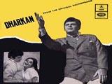 Dhadkan (1972)