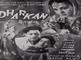 Dhadkan (1946)