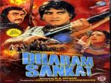 Dharam Sankat (1991)