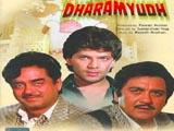 Dharamyudh (1988)