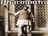 Dharmputra (1962)
