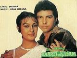 Dharti Ki Kasam (1987)