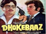 Dhokebaaz (1984)