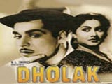 Dholak (1951)