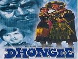 Dhongee (1977)
