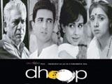 Dhoop (2003)
