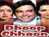 Dhoop Chhaon (1935)