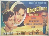 Dhoop Chhaon (1954)