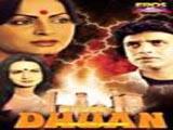 Dhuan (1981)