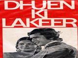 Dhuen Ki Lakeer (1974)