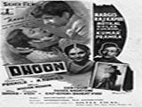 Dhun (1953)