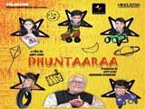 Dhuntaaraa (2015)