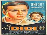 Didi (1959)