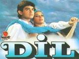 Dil (1946)