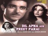 Dil Apna Aur Preet Parai (1960)