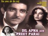 Dil Apna Preet Parai (1993)