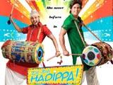 Dil Bole Hadippa (2009)