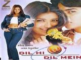 Dil Hi Dil Mein (2000)