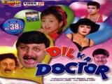 Dil Ka Doctor (1995)
