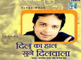 Dil Ka Haal Sune Dilwala (2001)