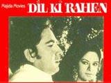 Dil Ki Rahen (1973)