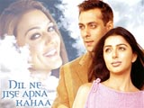 Dil Ne Jise Apna Kahaa (2004)