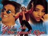 Dil Ne Phir Yaad Kiya (2001)