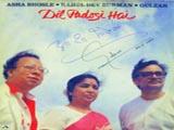 Dil Padosi Hai (Non-Film) (1987)