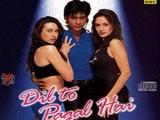 Dil To Pagal Hai (1997)