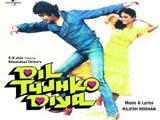 Dil Tujhko Diya (1987)