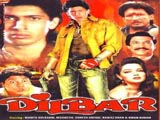 Dilbar (1995)
