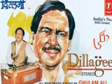 Dillagee (Ghulam Ali) (1994)
