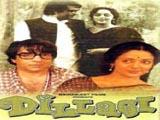 Dillagi (1978)